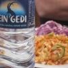 Many meals were an En Gedi experience